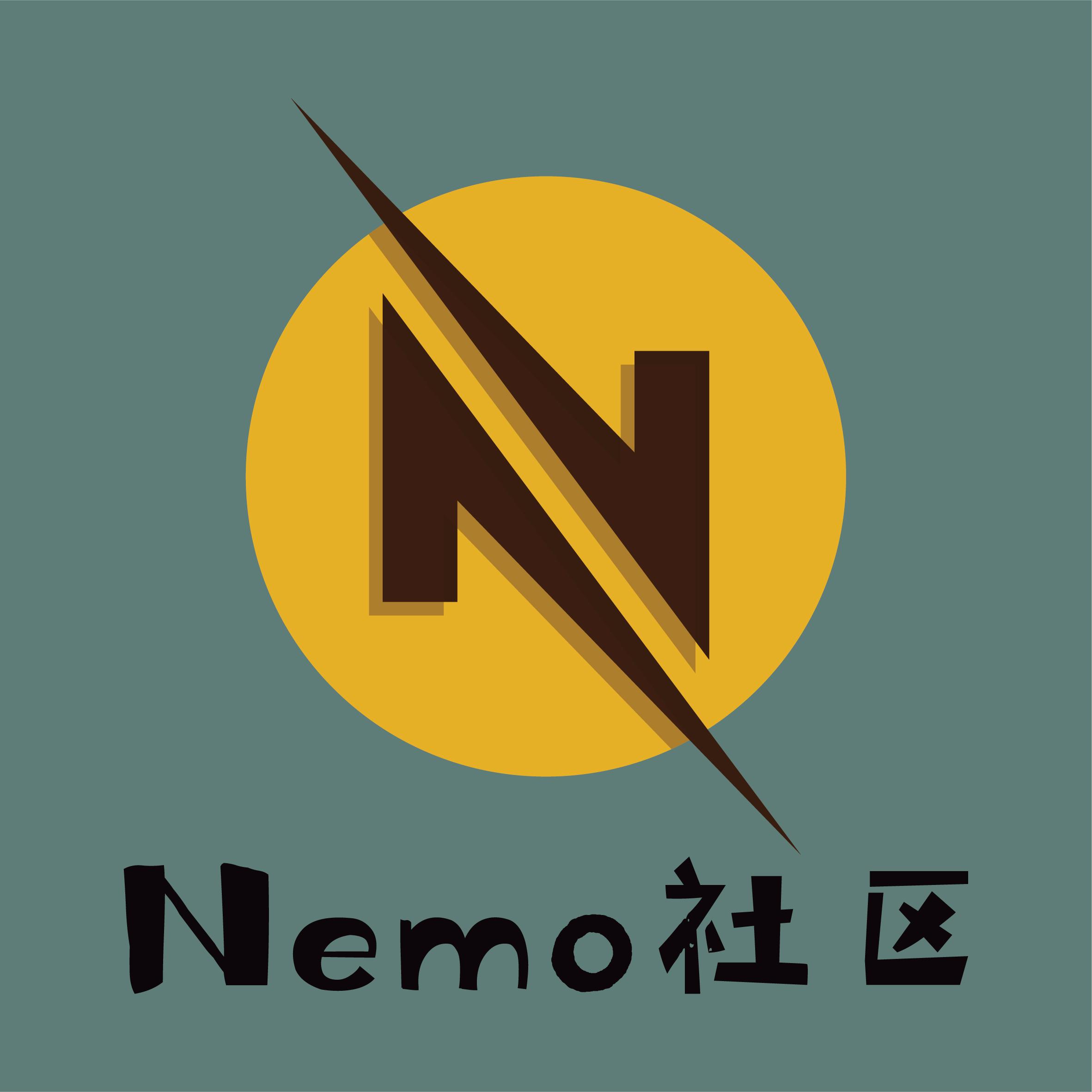 Nemo社区
